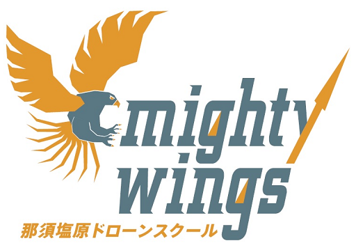 MightyWings那須塩原ドローンスクール